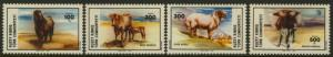 Turkish Republic of Northern Cyprus 162-5 MNH Domestic Animals, Sheep, Cow