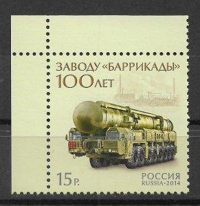 Russia 2014,Russian Weaponry Missile Launcher Topol-M,Scott # 7538 ,XF MNH**