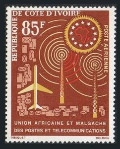 Ivory Coast C25,MNH.Michel 250. UAMPT - African Postal Union,1963.