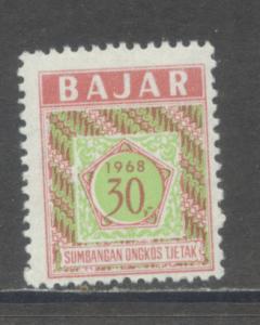 Indonesia Revenue Stamp MNH toned