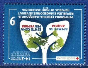 363 - NORTH MACEDONIA 2019 - Red Cross - Tuberculosis - MNH Set