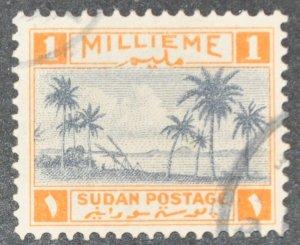 DYNAMITE Stamps: Sudan Scott #63  – USED