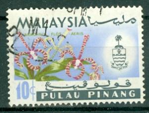 Malaysia - Penang - Scott 71