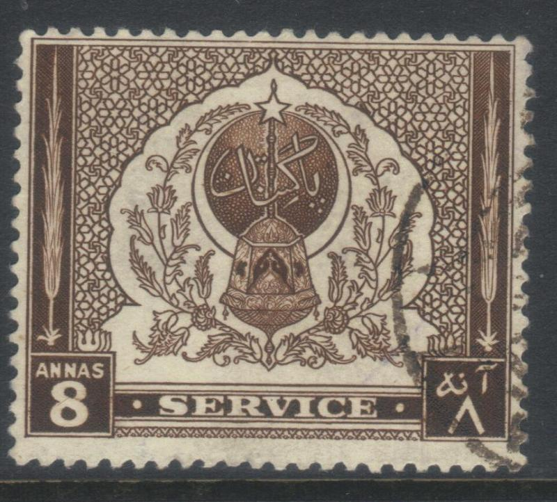 PAKISTAN 1951 OFFICIAL SGO34 USED CAT £10