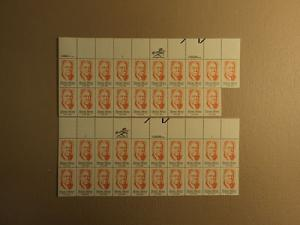 USPS Scott 2095 20c 1984 Horace Moses Lot of 2 Mint NH Pl...