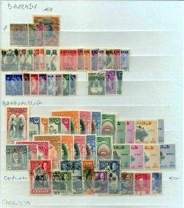 Bahawalpur Pakistan Malay States Philippines Gold Coast M&U Mix(330+Items)NT9337
