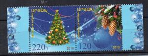 ARMENIA - ARTSAKH - 2018 - CHRISTMAS -