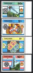 Tanzania. 1983. 229-32. World Communication Year. MNH.