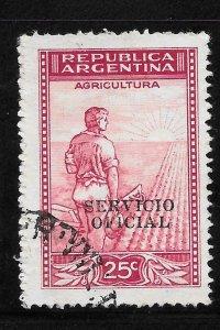 Argentina Used [3275]