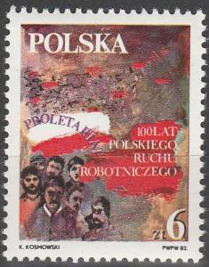 Poland #2530 MNH VF (SU2051)