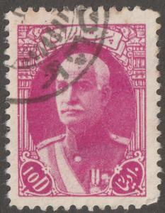 Persian/Iran stamp, Scott# 857  used, 10D, magenta color,tall stamp, B-85-2