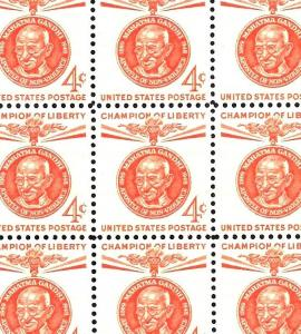 1961 - MAHATMA GANDHI - #1174 Full Mint -MNH- Sheet of 70 Postage Stamps