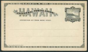 Hawaii - Postal Card Sc# UX 2 Entire Mint S1253