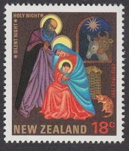 NEW ZEALAND 1985 18c Christmas - SPELLING ERROR MISSING H ACS cat NZ$150...57182