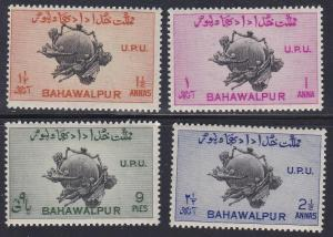 Pakistan - Bahawalpur # 26-29, UPU Anniversary, H