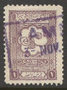 SAUDI ARABIA Nejd 1926 Sc 101, Used, F-VF, Scarce YAMBO cancel