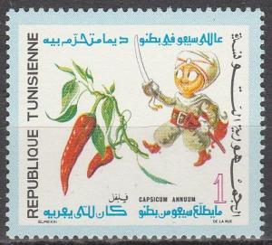 Tunisia #561   MNH  (S7615)