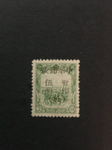 China stamp, Manchuria, rare overprint, unused, Genuine,  List 1882