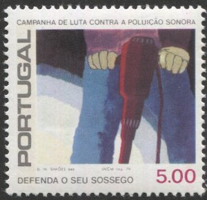 PORTUGAL 1979 Sc 1419  VF MNH  $5.00  Noise Pollution