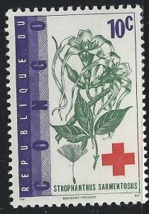 Congo DR #443 10c Strophanthus Sarmentosus Flower MNH