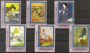 {Y093} Yemen 1971 Famous Art of China Set of 6 MNH** Mi.:1344/9 7,00Eur