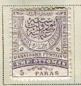 TURKEY EASTER ROUMELIA; 1884 early Ottoman regional issue mint 5pa. value
