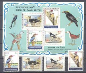 Bangladesh 221-24,224a MNH Birds SCV24.25