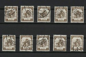 japanese occupation of burma 1943 0ne cent brown used stamps cat £500 ref r12623