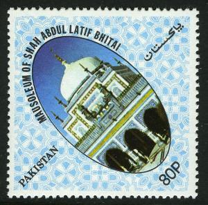 Pakistan 684, MNH. Shah Abdul Latif Bhitai Mausoleum, 1987