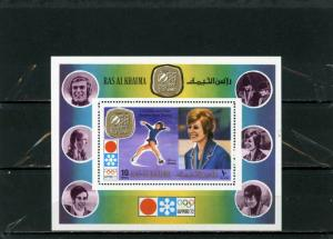 RAS AL KHAIMA 1972 WINTER OLYMPIC GAMES SAPPORO GOLD MEDALS S/S MNH