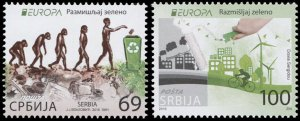 Serbia. 2016. EUROPA – Think green (MNH OG) Set of 2 stamps