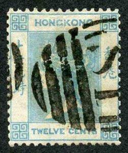 HONG KONG SG12x 1863-71 Wmk CC 12c (pale) blue Variety wmk REVERSED