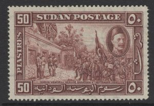 SUDAN SG67 1935 50p RED-BROWN MTD MINT