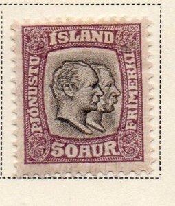 Iceland Sc  O38 1907 50 aur 2 Kings Official stamp mint
