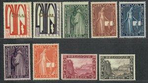 $Belgium Sc#B69-77 MH, complete set, Cv. $84.45