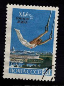 Russia Scott 2076 Used Gymnast stamp
