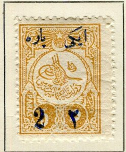 TURKEY; 1910 early surcharged issue fine mint hinged 2Pi/5pa. value