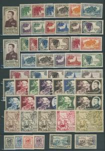 LAOS - VALUABLE COLLECTION IN THREE ALBUMS -1951-94 - Sc #1/1202, B1-17