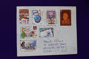 Iran 1991 airmail cover to USA sc#2481 2458 2380 2381 2382 2366 2476 stamp  on