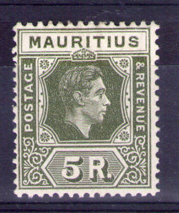 Mauritius 5rupees SG262a O paper Sage-green lightly hinged