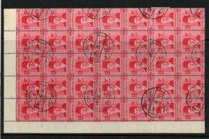Egypt 1937 13m Coronation very large good used block WS24528