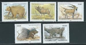 Tajikistan, 15-19, Wild Animals/Mammals Singles,**MNH**