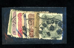 GERMANY #29-35 USED FINE Cat $54