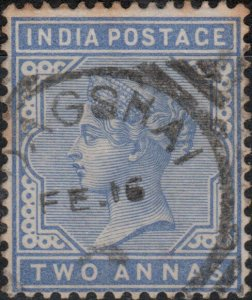 INDIA - DAGSHAI (दागश्री) Squared Circle date stamp on SG91 2a. pale blue