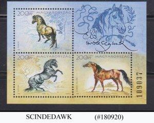 HUNGARY - 2006 HORSES / DOMESTIC ANIMAL MIN/SHT MNH