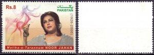 Pakistan. 2013. Singer actress. MLH.