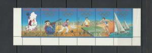 QATAR: Sc. 874 /**1996-SUMMER OLYMPICS**/ Strip of 6 / MNH.
