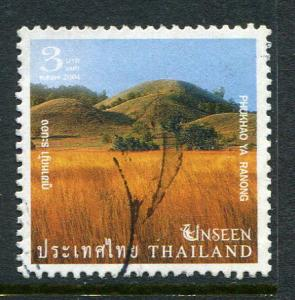 Thailand #2130L Used - penny auction
