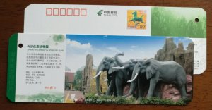Sculpture of elephant,CN 11 changsha ecological zoo Safari Park ticket PSC