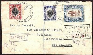 MALAYA KEDAH 1918 Registered cover ALOR STAR to New Zealand............ ...34624